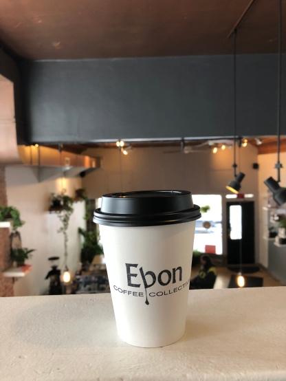 Inside Ebon
